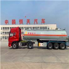 中国恒天 32吨盐酸化工车 32吨盐酸槽罐车