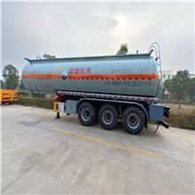 中国恒天 31.5吨盐酸车 31.5吨盐酸半挂车