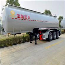 中国恒天 31.5吨氢氯酸运输车 31.5吨氢氯酸半挂车