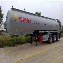 中国恒天 31.5吨盐酸化工车 31.5吨盐酸槽罐车