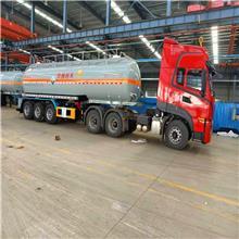 中国恒天 31.5吨氢氯酸车 31.5吨氢氯酸运输车
