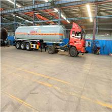 中国恒天 31.5吨盐酸危化车 31.5吨盐酸化工车