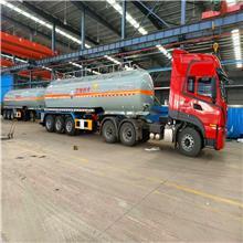 中国恒天 31吨氢氯酸危化车 31吨氢氯酸化工车