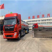 中国恒天 32吨盐酸车 32吨盐酸半挂车