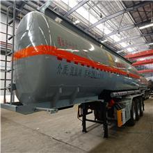 中国恒天 31.5吨盐酸槽罐车 31.5吨盐酸运输车