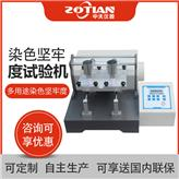ZT-5622塑料摩擦磨损试验机 材料摩擦试验机 摩擦磨损试验机器
