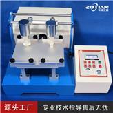 ZT-5622高低温摩擦磨损试验机 滑动摩擦系数测定仪 摩擦测试设备