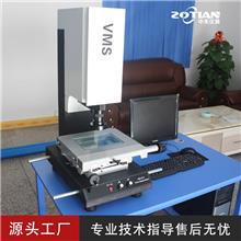 ZT-VMS自动光学测量仪 复合式三维影像测量仪 ccd影像检测设备