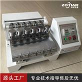 ZT-5622磨损摩擦试验机价格 摩擦色牢试验机 摩擦磨损试验仪