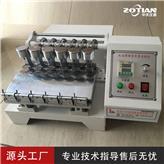 ZT-5622摩擦磨损试验机设计 低温摩擦磨损试验 摩擦磨损测试仪