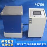 ZT-ZD振动实验台 振动试验设备公司 振动试验平台厂家 振动试验台品牌