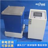 ZT-ZD振动实验设备 振动试验设备厂家 振动试验标准 振动试验台价格