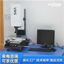ZT-VMS精密全自动影像测量仪 影像测量工具 数显影像测量仪