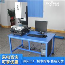 ZT-VMS影像二次元测量仪 影像式精密测量仪 德阳影像测量仪