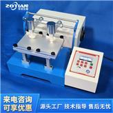 ZT-5622摩擦系数试验机 高速载流摩擦试验机 微机控制摩擦磨损试验机