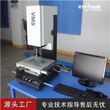 ZT-VMS电子影像检测仪 影像测量仪器价格 二次元影像测量机