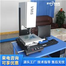 ZT-VMS全自动光学测量仪 影像测量仪价位 测量玻璃影像仪
