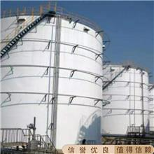 雙層不銹鋼油罐 立式儲油罐 化工原料罐 現貨出售