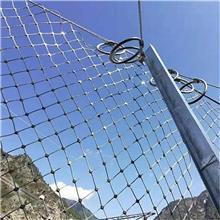 啟菲特 斜坡柔性防落石安全防護網 柔性安全防護網廠家