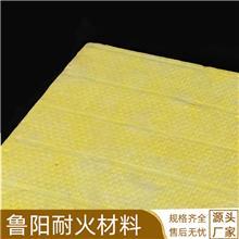 陶瓷纤维板 阻燃陶瓷纤维板 工业用陶瓷纤维毡 鲁阳 耐高温