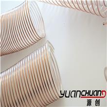 吉林家具厂木板厂输送粉末颗粒PU钢丝伸缩管厂家直销 规格齐全可定制非标准型号