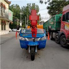宁夏银川 定做改装三马吊车 3吨三轮车多功能小型自备吊2T配件汽车随车吊