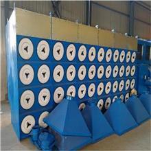 沧蓝环保 柜式滤筒除尘器 重工业滤筒除尘器 防静电滤筒除尘器