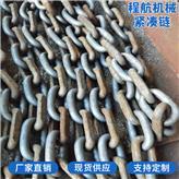 矿用紧凑链 圆环链 调质处理链条 刮板机用链条耐磨硬度高紧凑链