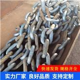 紧凑链加工定做 矿用紧凑连 热处理圆环链 高强度紧凑链 程航机械