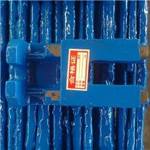 春天机床支持加工定制机床附件平行等高调整垫铁生产厂家减震垫脚地锚器