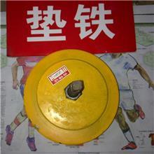 春天机床现货供应多种规格垫铁 重型防震垫铁 减震垫铁 机床垫铁