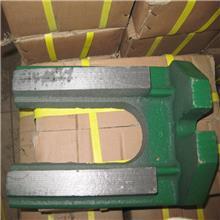 春天机床供应调整垫铁 机床垫铁 防震垫铁 数控机床减震垫铁