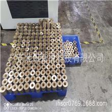 北田緊固件連接件銅螺母 廣東廠家批量車床加工注塑熱熔滾花銅螺母