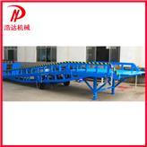 浩达机械 固定式登车桥 液压升降平台卸货升降机 厂家直供