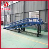 浩达机械 固定式登车桥 物流装卸货物升降机 厂家直供