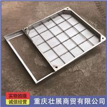 全国接单 不锈钢隐形排水井盖 不锈钢装饰井盖 四川隐形井盖定制公司