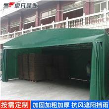 仓库遮阳挡雨棚厂家定做 电动折叠棚子 户外大型展会婚庆雨棚 活动推拉蓬