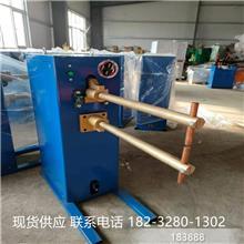 现货供应点焊机 五金工艺制品自动点焊机 腾海供应品质放心