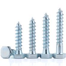 廠家批發國標外六角木螺釘外六角木螺栓 家具配件木螺絲袋裝6*80