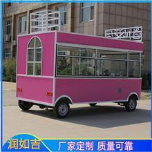 厂家定制  电动小吃车 烤地瓜冰糖烤梨车 炸串车 烧烤车 卤煮火烧车