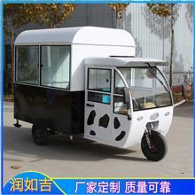 厂家生产 电动三轮快餐车 关东煮玉米车 长沙臭豆腐车 驴肉火烧车 肉蛋汉堡车