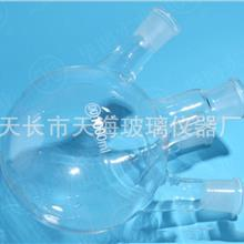 供应各种玻璃规格化学仪器 加厚型圆底烧瓶 斜四口烧瓶 异形烧瓶来图定制