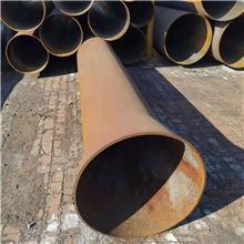 丘業鋼管銷售 管道用鋼管 機械工業用鋼管 化學工業用鋼管 容器鋼管 熱工設備鋼管 歡迎咨詢