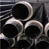 厂家供应 高密度聚氨酯发泡保温管 预制直埋式保温管 钢套钢蒸汽直埋保温管 丘业管道价格实惠