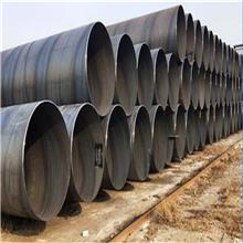 丘业生产 螺旋焊缝钢管 机械工业用管 石油地质钻探用管 钢板卷焊管 欢迎咨询