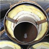 丘业管道生产 钢套钢蒸汽保温无缝钢管 地埋钢套钢蒸汽保温无缝钢管 厂家供应