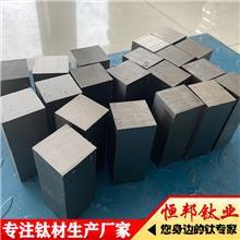 鈦板零切 純鈦板零切 鈦合金板零切激光切割鋸床切割鈦板