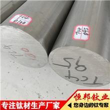 Ti6al4v鈦棒TC4鈦棒 超聲波焊接頭用TC4鈦合金棒鈦合金板