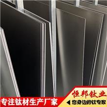 鈦合金板 TC4鈦合金板 鈦合金板材 鈦合金板TC4 鈦合金板