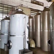 现货供应工业废气脱尘除硫净化设备 定制pp洗涤塔 价格合理质量放心